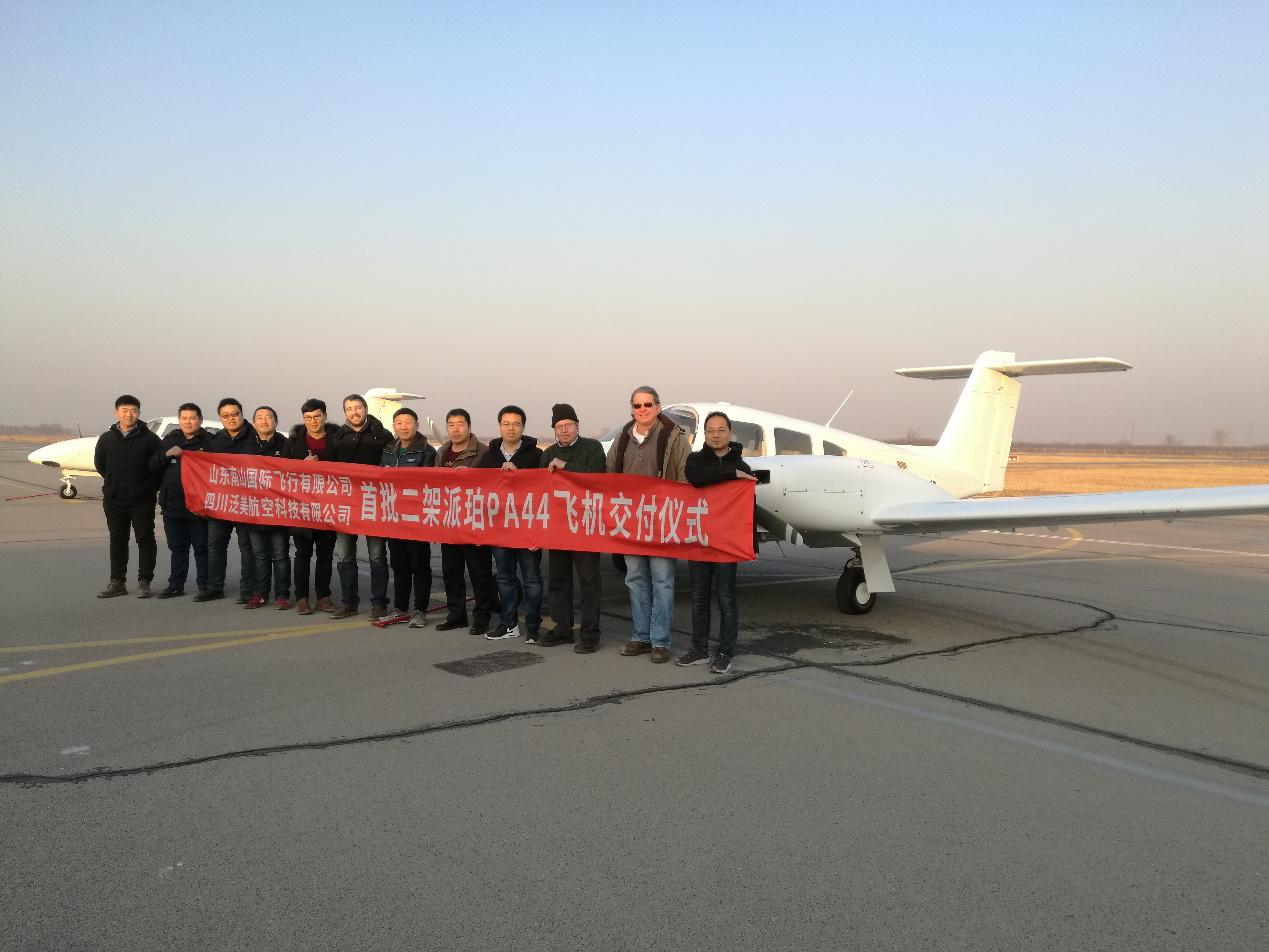 """四川泛美航空科技顺利交付两架派珀""""西门诺尔""""飞机"""