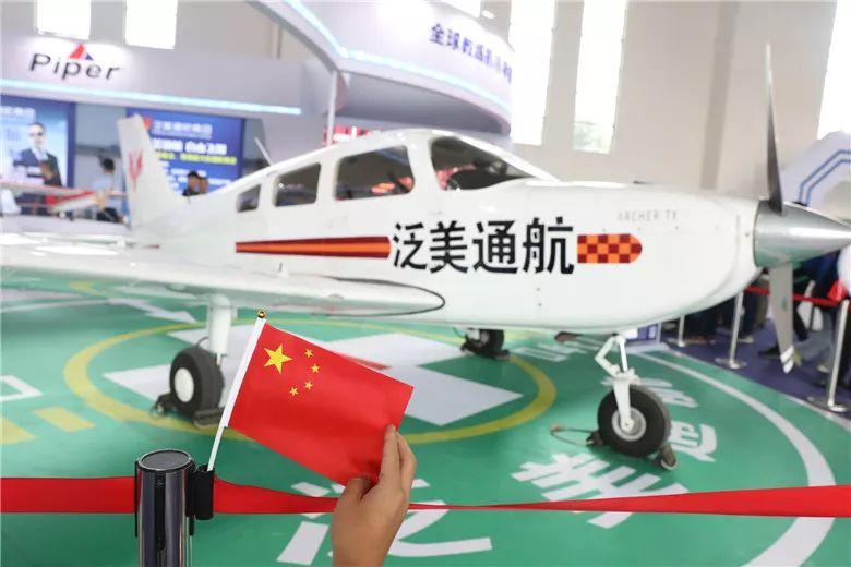 """泛美科技公司推出国内首个""""共享飞机""""模式,亮相四川国际航展受热捧"""